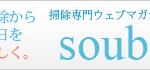 bnr_soubi_off